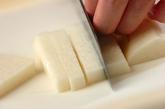 長芋のカレーマスタード炒めの下準備1