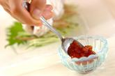 梅肉ダレ添えハモの落としの作り方2