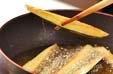 揚げ野菜の作り方2