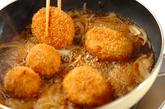 里芋のコロッケ丼の作り方3