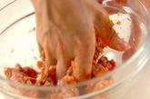 モロヘイヤの肉団子スープの作り方1