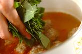 モロヘイヤの肉団子スープの作り方2