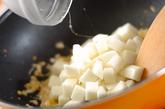 しゃりしゃりエビチリ丼の作り方3