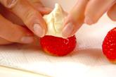 5分で作るイチゴ大福の作り方2