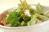 アボカドソースがけサラダの作り方3