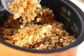 里芋の玄米炊き込みご飯の作り方3