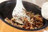 里芋の玄米炊き込みご飯の作り方2