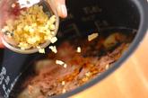 里芋の玄米炊き込みご飯の作り方1