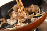 サムギョプサル丼の作り方3