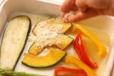 グリル野菜とオープンサンドの作り方1