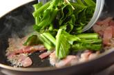 小松菜とベーコンのエスニック炒めの作り方1