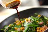 小松菜とベーコンのエスニック炒めの作り方2