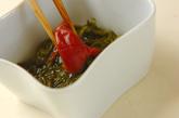 めかぶと梅のスープの作り方1