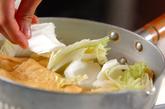 揚げ巾着と白菜のうま煮あんかけの作り方3