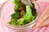 ブロッコリーのチリ和えの作り方1