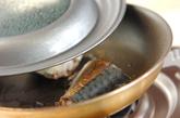 サバの黒酢あんの作り方2