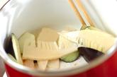 ココナッツグリーンカレーのスープご飯の作り方1