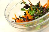キクラゲとホウレン草のナムルの作り方1