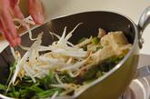 豚肉入りゴーヤチャンプルの作り方2
