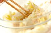 白菜のタラコマヨ和えの作り方2