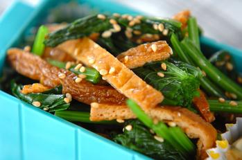 味付け油揚げと青菜の和え物