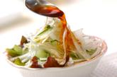 オニオンサラダの作り方1