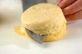 お好み焼き風ふわふわ卵焼きの作り方1