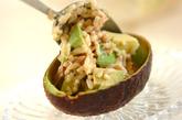 アボカドのライスサラダの作り方1