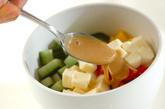 豆腐とチーズのサラダの作り方1