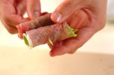 豚肉のマスタードレタス巻きの作り方2