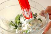 キュウリのヨーグルトサラダの作り方1