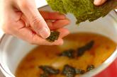 長芋とのりのみそ汁の作り方2