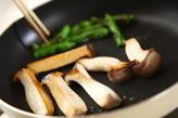 鶏肉の黒コショウソテーの作り方2