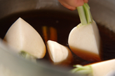 カブと手羽先のトロミ煮の作り方2