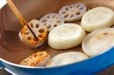 サイコロステーキの作り方1