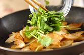カブの香菜炒めの作り方2