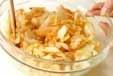 白菜のピリ辛漬けの作り方1