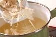 エノキのかきたま汁の作り方1