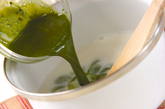 春の抹茶プリンの作り方2