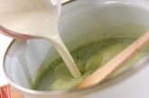 春の抹茶プリンの作り方3