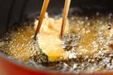 エビとマイタケの天ぷらの作り方1