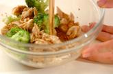 ささ身とブロッコリーのゴマ酢和えの作り方1