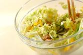 春キャベツのサラダの作り方2