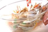 ゴボウの明太クリームサラダの作り方3