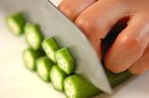 たっぷり野菜のトロロ汁の下準備3