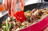 牛肉のソース炒めの作り方4