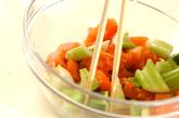 セロリのシャキシャキサラダの作り方1