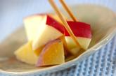 サツマイモとリンゴのサラダの作り方2