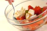 トマトとチーズのおかか和えの作り方1