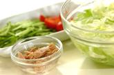 ツナサラダの作り方1